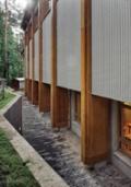 Mežaskola- Rīgas sanatorijas internātskola, Brīvības 384A Rīgā